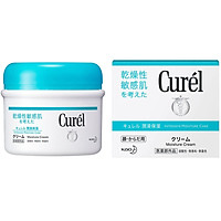 Curel Moisturizing Body Lotion 220ml (Japan Kao Moisturizing Moisturizing Moisturizing Doesn't Stimulate Baby Men and Women Available)