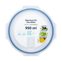 Hộp thủy tinh tròn kháng khuẩn Nikko 950ml nắp hít chân không - Hàng xuất Nhật