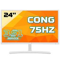 Màn hình cong Acer ED242QR(White) Abidpx 24 VA 75Hz FreeSync chuyên game - Hàng Chính Hãng