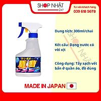 Dung dịch tẩy rửa Baking Soda dạng xịt 300ml nội địa Nhật Bản