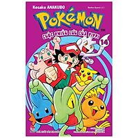 Pokémon - Cuộc Phiêu Lưu Của Pippi Tập 14