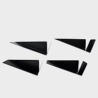 Combo 4 Kệ Sách Treo Tường Smlife X50 - Đen