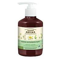 Dung dịch vệ sinh phụ nữ kháng khuẩn cây trà Zelenaya Apteka Gentle intime soap tea tree 370ml