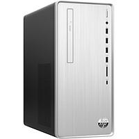 PC HP Pavilion TP01-1111d (i3-10100/4GB RAM/256GB SSD/WL+BT/DVDRW/K+M/Win 10)_180S1AA - Hàng Chính Hãng