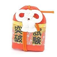Bộ 2 Gôm Tẩy Iwako Hình Túi Thơm Màu Đỏ