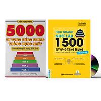 Sách- Combo 2 sách 5000 từ vựng tiếng Trung thông dụng nhất theo khung HSK từ HSK1 đến HSK6 +1500 từ vựng tiếng Trung thông dụng học theo sơ đồ tư duy+ DVD tài liệu