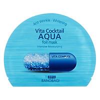 Mặt Nạ BNBG Vita Cocktail Aqua Foil 30ml (1 miếng)