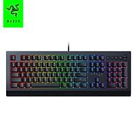 Razer Cynosa V2 Gaming Keyboard Wired Membrane Keyboard with Chroma RGB Lighting/Individually Backlit