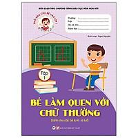 Khởi đầu cho bé vào lớp 1 -Bé làm quen với chữ thường - Tập 1