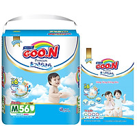 Tã Quần Goo.n Premium Gói Cực Đại M56 (56 Miếng) - Tặng thêm 8 miếng cùng size