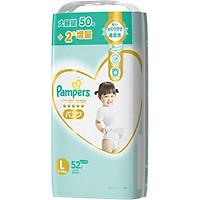Tã/bỉm quần Pamper premium size L 52 miếng