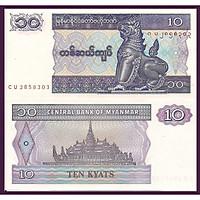 Tờ tiền con Lân Myanmar bộ Tứ linh sưu tầm