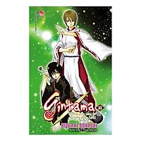 Gintama - Tập 32 (Tái Bản)