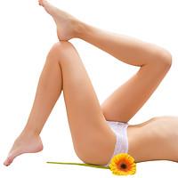 Liệu Trình Xoá Thâm Vùng Bikini Tại Paradise Beauty & Spa