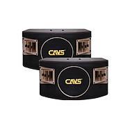 Loa karaoke CAVS 530SE - Hàng Chính Hãng