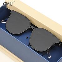 GMU Kính râm 2020 kính mới phụ nữ đàn ông hợp thời trang khuôn mặt lớn lái xe kính râm phân cực đàn ông