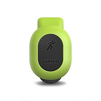 Garmin RDP running dynamic sensor mung bean sprouts small sprouts compatible with 935/735/645/245 / fenix5 / 5x / 5s