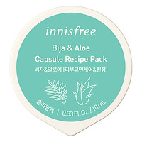 Mặt Nạ Ngủ Dạng Hủ Từ Bija & Nha Đam Innisfree Capsule Recipe Pack Bija & Aloe (10ml) - 131170952