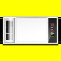 Quạt sưởi đa năng - Quạt mát,quạt hút mùi điều hòa không khí thông minh có đèn LED chiếu sáng 16W