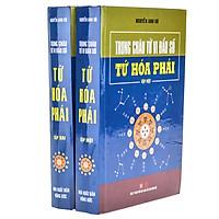 Trung Châu Tử Vi Đẩu Số - Tứ Hóa Phái (Trọn Bộ 2 Tập)