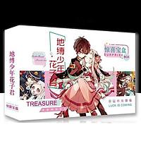 Hộp quà A5 anime Lucky Box Jibaku Shounen Hanako-kun Ác quỷ trong nhà xí tặng ảnh Vcone