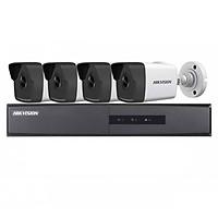 Trọn Bộ Camera 5.0MP Hikvision Hồng Ngoại 30 Mét [4 Mắt Camera] - Hàng chính hãng
