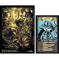Overlord 4 - Lizardman Anh Dũng