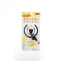 Dụng Cụ Inox Tách Lòng Đỏ Và Lòng Trắng Trứng Nhật Bản