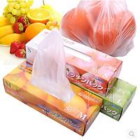 2 Bộ 50 túi nilon tự phân hủy bảo vệ môi trường an toàn đựng thực phẩm - Hàng nội địa Nhật