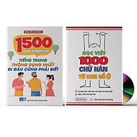 Combo 2 sách: 1500 Câu chém gió tiếng Trung thông dụng nhất + Học viết 1000 chữ Hán từ con số 0 +20 ngòi + bút +đệm tay+ DVD