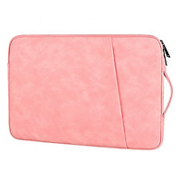 Túi chống sốc laptop SmileBox 2 ngăn có quai xách đứng, vân da mịn chống thấm cho macbook pro, laptop 13 inch, 14 inch, 15 inch, 15.6 inch- Hàng chính hãng