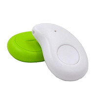 Mango anti - throwing device pet tracker children's anti - locators give gifts of foreign goods # White