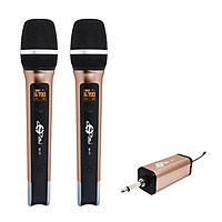 Micro Karaoke Không Dây Cho Loa Kéo JSJ W-17 Hàng Chính Hãng