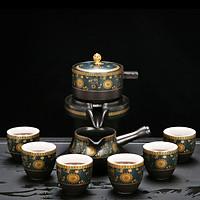 Bộ Ấm Chén Pha Trà Cối Xay (bao gồm 1 ấm trà 6 chén trà và 1 bộ cối xoay)