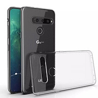Ốp lưng silicon dẻo cho LG G8 ( trong suốt)...