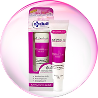 Kem trắng da YANHEE Whitening Cream Thái Lan 20g