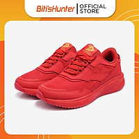 Giày Thể Thao Nam Biti's Hunter Core DSMH01202DOO - Tet Collection 2020