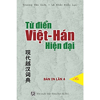 Từ Điển Việt - Hán Hiện Đại - Bỏ Túi