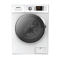 Máy giặt 8kg Hafele HW-F60B/538.91.530 - Hàng chính hãng