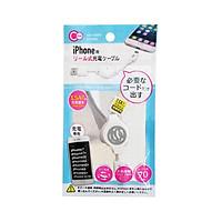 Dây sạc dành cho iPhone dạng rút gọn gàng tiện dụng - Hàng nội địa Nhật