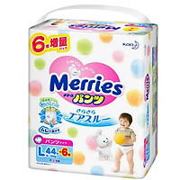 Bỉm - Tã quần Merries size L 50 nội địa thêm miếng (Cho bé 9 - 14kg)