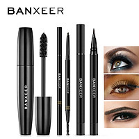 BANXEER Makeup Set Fluffy Volume Mascara 4D Silk Fiber Lash for Woman