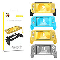 Protective Case Cover For Switch Lite Console Hand Grip Ergonomic Design Portable Gamepad Stand