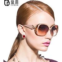 YIDUN 2265 UV protection fashion sunglasses women's polarized trend big box ladies sunglasses milk tea color