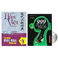 Combo 2 sách Từ điển 2 trong 1 Việt Hán Hán Việt hiện đại 1512 trang bìa cứng khổ lớn ( Hoa Việt 872 trang - Việt Hoa 640 trang)+ 999 bức thư viết cho chính mình song ngữ Trung việt có phiên âm mp3 nghe +DVD tài liệu