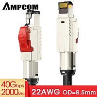 Cáp mạng Ampcom Cat8 1M đúc sẵn 2 đầu AYW8010BK
