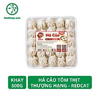 Há Cảo Tôm Thịt Thượng Hạng RetCat - Khay 500g - Foodmap