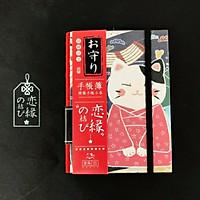 Sổ tay kế hoạch mèo thần tài Nhật Bản 4 kiểu giấy kích thước 10 x14cm