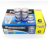 Hộp 10 Đôi Pin Trung ( Size C ) Panasonic 1,5 V R14UT/2S - Hàng Chính Hãng