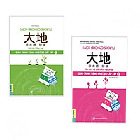 Combo Sách Học Tiếng Nhật Sơ Cấp: Giáo Trình Tiếng Nhật Daichi Sơ Cấp 1 - Bài Tập Tổng Hợp + Giáo Trình Tiếng Nhật Daichi Sơ Cấp 2 (Tặng kèm bookmark Happy Life)